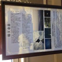 水沢天文台 2