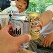 天川村で夏キャンプ