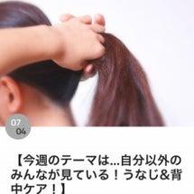 J-WAVE『POP…