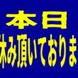 【本日7月27日(水…