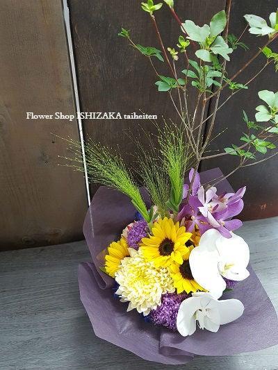 開店祝い 花 和風