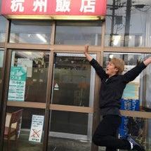 オフの日は新潟で〜中…