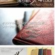 【 iPhone6s…