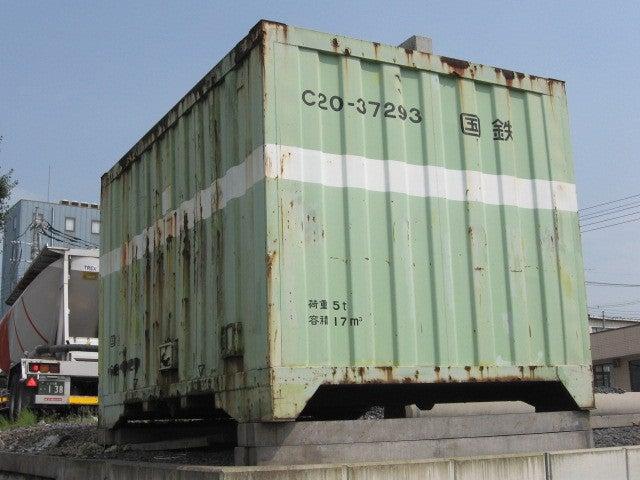 国鉄C20コンテナ