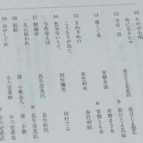 {5E3359A5-EF4C-42CC-B49F-D43C8F71D350}