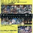 Gスピリッツ8