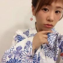 #HOSOKOSHI…