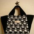 黒猫のキューブバッグ