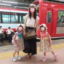 二泊三日箱根旅行