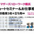 ◆7月12日(火)第…