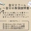 選べる3タイプ☆☆☆…