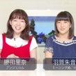 【HP YOUTUB…
