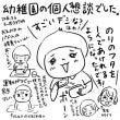 絵日記2016.07…