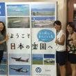 石垣島キャンプ 〜遊…