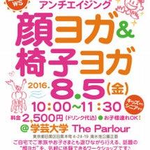8/5(金)10時〜…