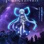 「planetari…