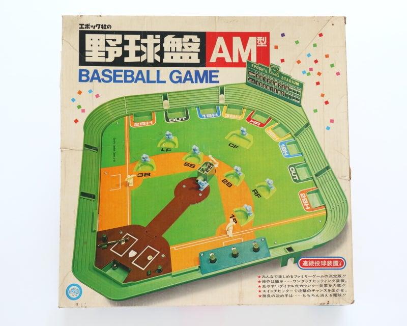 1970年代・エポック社の野球盤AM型