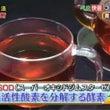 ◆突撃コロシアム ダ…