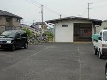 JR一志駅