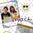 福井院☆産後の腰痛改…