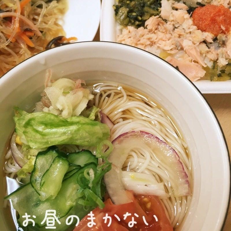 お昼のまかない ぶっかけサラダ素麺