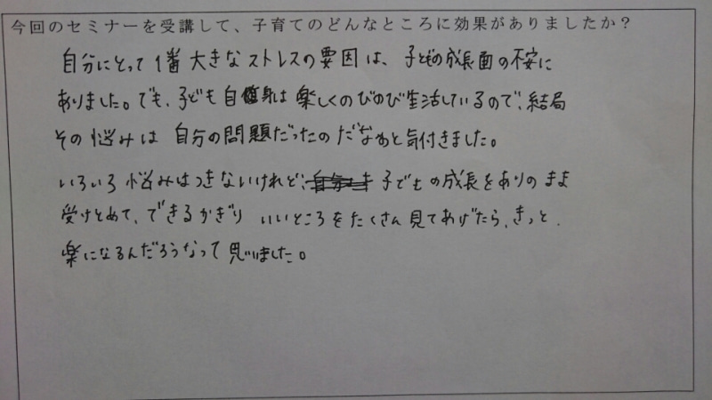 IMG_20160707_150520049.jpg