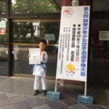 関東少年少女空手道選…