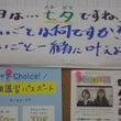 明光義塾夙川教室 ☆…