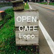 CAFE Lopo