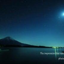 ☆ 夜空に願を込めて…