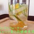 第3回健康茶会(エト…