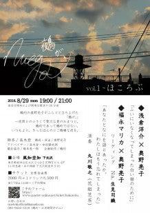 奥野企画2
