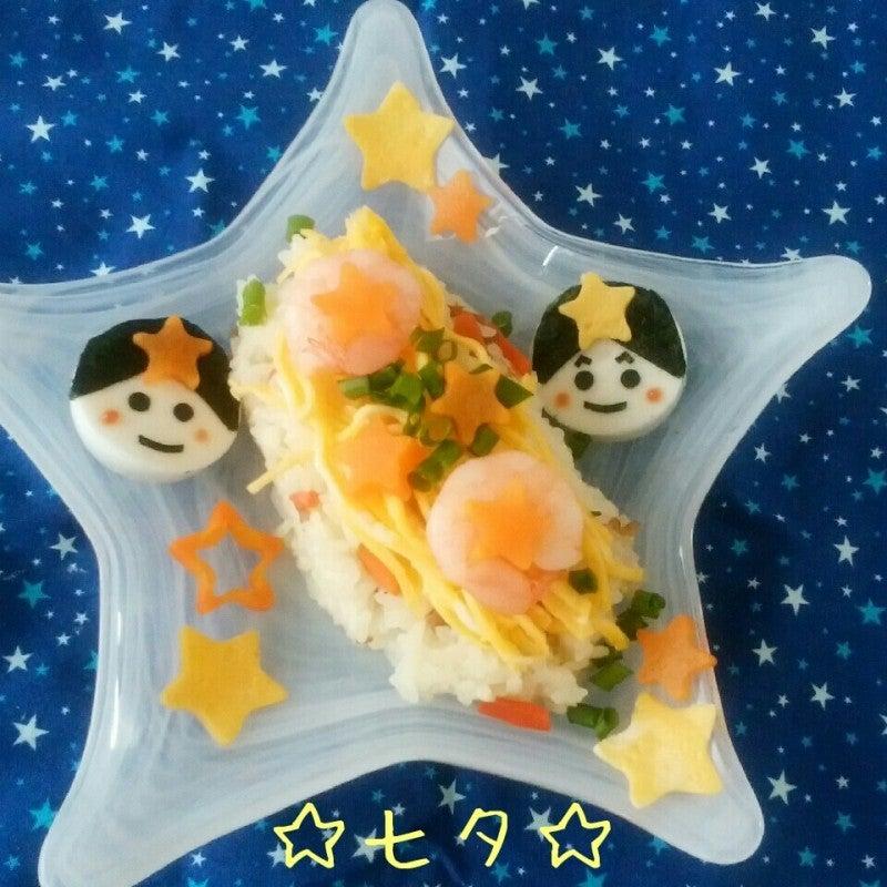 ☆七夕の夕飯☆