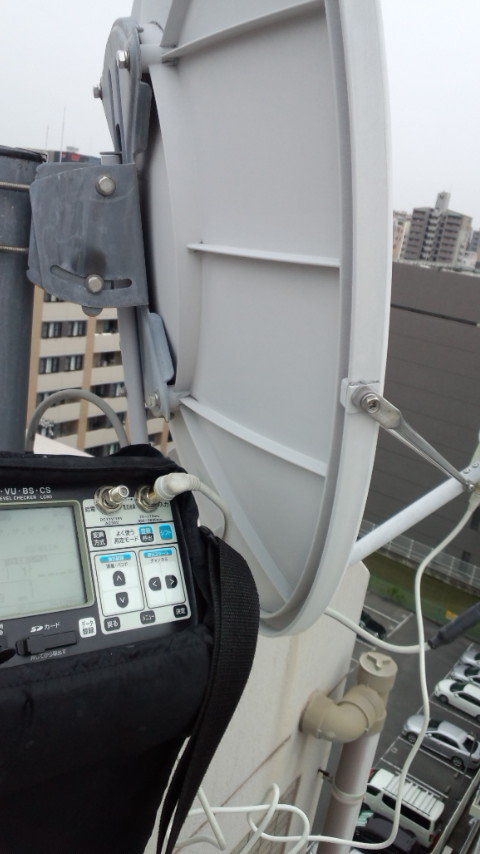 共聴施設/共同BSアンテナ工事現地調査