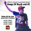 7/16「Keep …