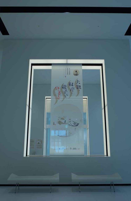 静岡市美術館。新井旅館より寄贈された作品の数々。