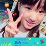 あみ、食べ物ブログ♡…