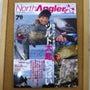北海道の総合釣り雑誌…