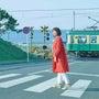 2016「江ノ電で、…