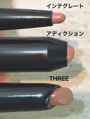 リップライナー唇色2