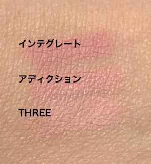 リップライナー唇色