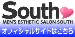 大阪長堀橋メンズエステSOUTHサウスオフィシャルサイト