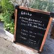浴衣ライブ&ラジオ収…