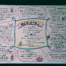 7月19日【イベント…