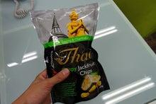 タイのドリアンチップス