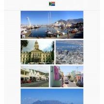 迷うなぁ、南アフリカ…