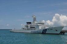 尖閣専従の巡視船