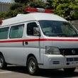 茨城県から救急車を買…