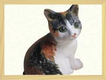 ペットミニチュア猫