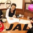 JAL既卒者採用エン…